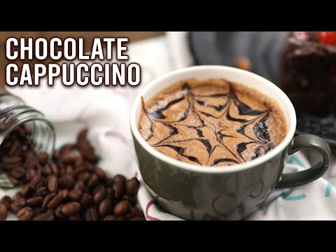 Chocolate Cappuccino | How To Make Cafe Style Cappuccino | Instant Chocolate Cappuccino | Ruchi