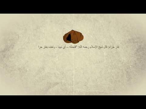 فيديو : مناسك #الحج ومحظورات الإحرام بطريقة مبسطة #مكة_المكرمة #المشاعر_المقدسة