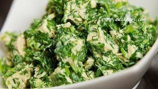 Chicken Salad (Healthy Salad) Recipe