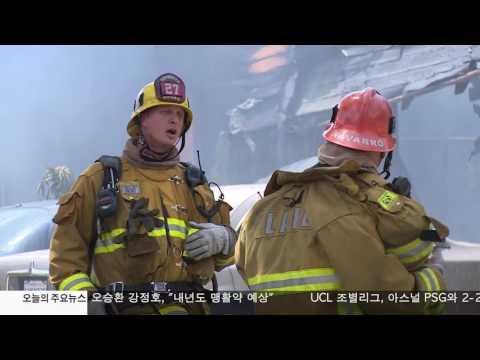 '화재' '우편물 도난' 주의 11.23.16 KBS America News