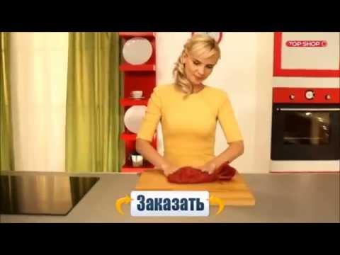 Видео Телемагазин - для кухни Bradex Мешок силиконовый «Поваренок»