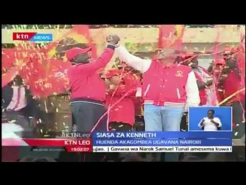 KTN Leo; Azma ya Peter Kenneth ya kuwania kiti cha ugavana cha Nairobi, October 24 2016