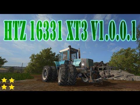 HTZ 16331 XT3 v1.0.0.1