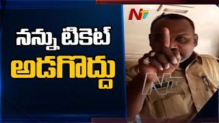మద్యం మత్తులో కానిస్టేబుల్ వీరంగం.! | Drunken Police Constable Hulchul In Bus | Viral Video
