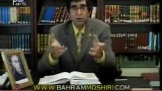 Bahram Moshiri (مسئله حدث اکبر و حدث اصغر- نوشته خمینی (باد در دادن