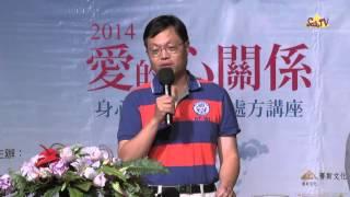 新書介紹 美好世代-王怡仁醫師