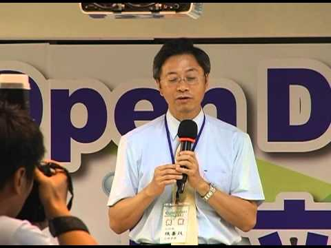 Open Data聯盟成立大會-行政院 張善政政委致詞