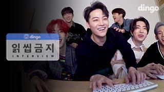 Video 갓세븐 GOT7 [읽씹금지] 채팅 라이브 Chat LIVE MP3, 3GP, MP4, WEBM, AVI, FLV Desember 2017