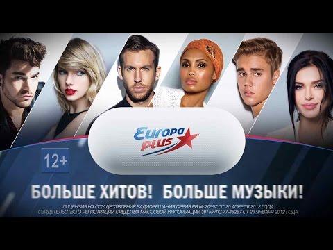 ЛУЧШИЕ ПЕСНИ НА ЕВРОПЕ ПЛЮС И ЭНЕРДЖИ 2017 года - DomaVideo.Ru