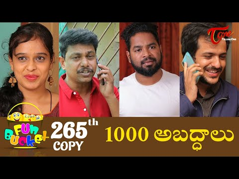 Fun Bucket | 265 Episode | Telugu Comedy Web Series | TeluguOne