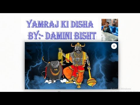 Video Yamraj Ki Disha | Class 9 | Explanation | download in MP3, 3GP, MP4, WEBM, AVI, FLV January 2017