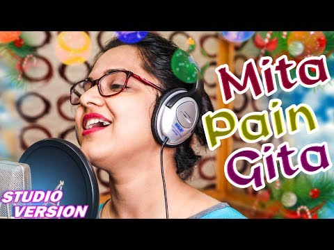 Video Mita Pain Gita Tie - Odia New Song - Asima Panda - Subhadra Arts - HD Video download in MP3, 3GP, MP4, WEBM, AVI, FLV January 2017