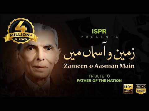 Zameen-o-Aasman   Sahir Ali Bagga   Tribute to Quiad-e-Azam M. Ali Jinnah 2017 (ISPR Official Song)