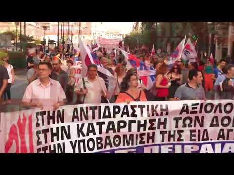 Εκδήλωση διαμαρτυρίας για την παιδεία και πορεία στη Βουλή