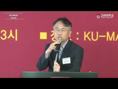 [고려대학교 Korea University] 1st KU-MAGIC Forum(보유기술-진단/기기)