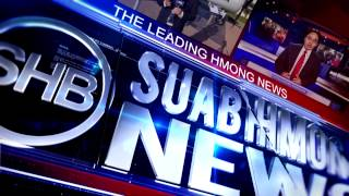 Suab Hmong News:  Upcoming Special Edition of Suab Hmong News International Coverage