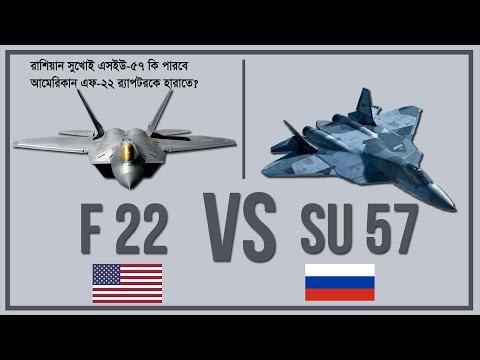 The Sukhoi Su-57 is the designation...