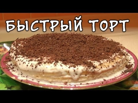 Рецепт вкусного простого быстрого пирога