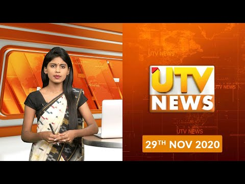 UTV News 29-11-2020 | 07.30 PM | UTV Tamil HD