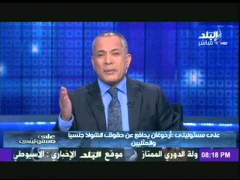 بالفيديو.. أحمد موسى: «الإقتصاد التركي قائم على الدعارة..وتركيا لا علاقة لها...