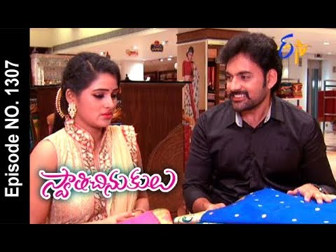 Swathi Chinukulu | 10th November 2017 | Full Episode No 1307
