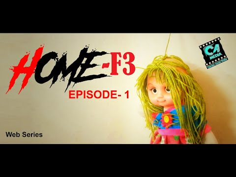 Home F3 | Malayalam Horror Web Series| Nitheesh VM | Episode 1 | Horror Web Series