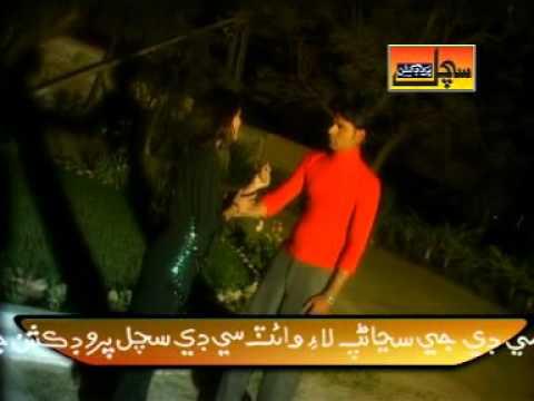Mureed Abbas bee ka be saza de dosti