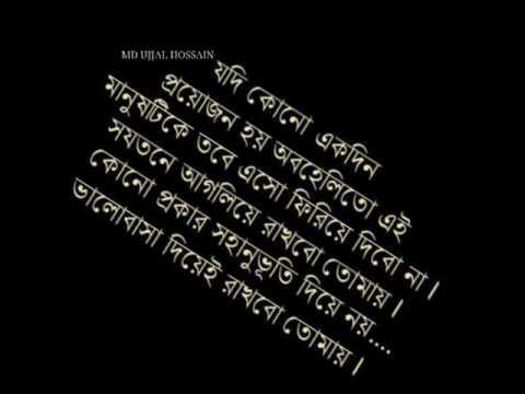 আইয়ুব বাচ্চু ...কবিতা তুমি এখনো রাত হলে সেই গান শুনো .....