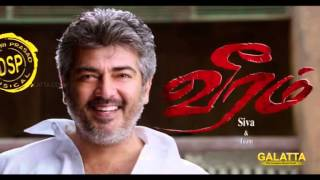 Veeram music launch on December 20