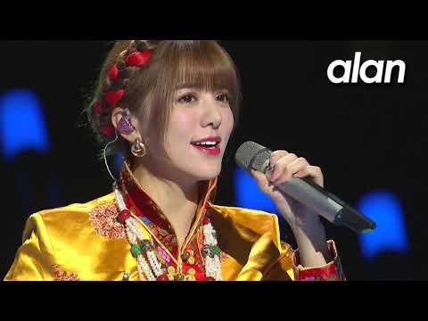 alan 阿蘭(阿兰) - 青藏高原 Tibetan Plateau 藏/中文版 Tibetan and Chinese version (2020環球綜藝秀)
