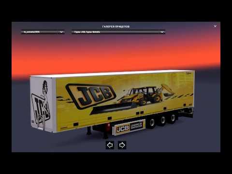 Schmitz Cargobul Skin Pack