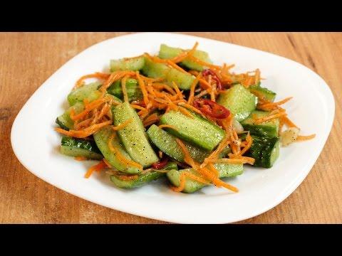 Корейский салат из огурцов с
