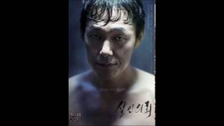 Nonton The Deal               Movie End Titles Soundtrack                Ost Film Subtitle Indonesia Streaming Movie Download