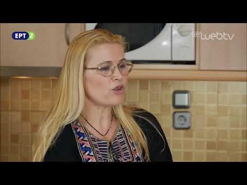 Στην κουζίνα των μεταναστών -«Αλβανία»  17Δεκ2017| ΕΡΤ