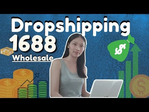 How to do dropship from 1688 with 0 inventory, step by step|How to create a 1688/taobao account?😎