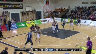 Jerome Hill Iceland Highlights 2016'