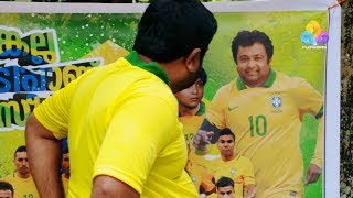 Video Uppum Mulakum - World Cup Special │Flowers│EP# 633 MP3, 3GP, MP4, WEBM, AVI, FLV November 2018