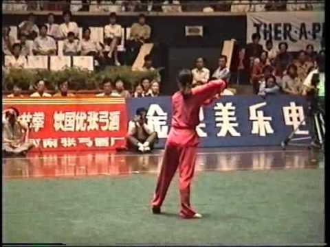 Ditang Quan at the 1st International Shaolin Wushu Festival 1991