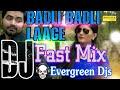 Download Lagu Badli badli lage remix... By dj yash Mp3 Free