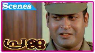 Video Praja Malayalam Movie   Scenes   Manoj K Jayan comes to meet Mohanlal   N F Varghese MP3, 3GP, MP4, WEBM, AVI, FLV Januari 2019