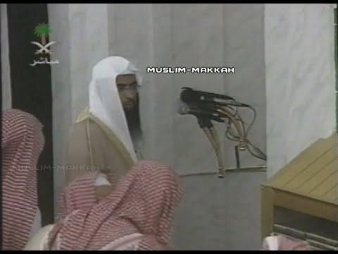 3 - Madinah Maghrib | Sheikh Salah Al Budair (1421 / 2001)