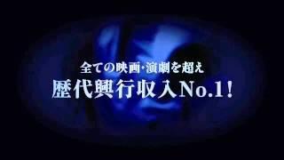 『オペラ座の怪人 25周年記念公演 in ロンドン』予告編