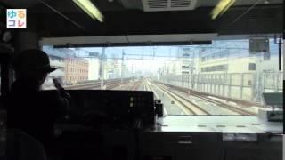 2015.3.14に開業したJR「上野東京ライン」車窓風景(東京→上野区間)