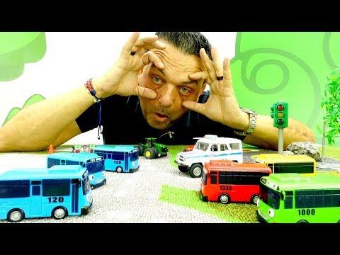 Video Los clones de Tayo el autobús. Coches para niños. Vídeo de juguetes. download in MP3, 3GP, MP4, WEBM, AVI, FLV January 2017