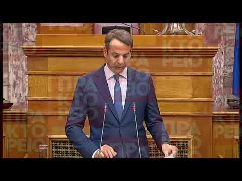 Κ. Μητσοτάκης: Έσπειραν ψεύτικο πατριωτισμό και θερίζουν υποχωρήσεις