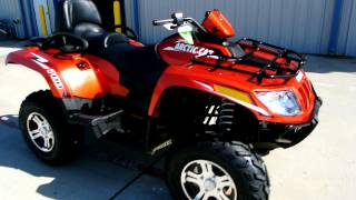 9. 2012 Arctic Cat TRV 700 I GT Two Rider ATV!