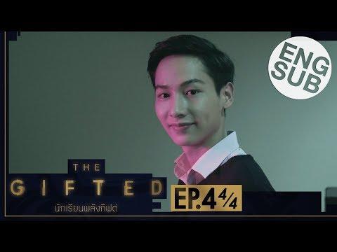 [Eng Sub] THE GIFTED นักเรียนพลังกิฟต์   EP.4 [4/4]