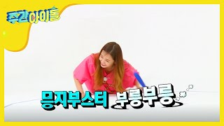 Nonton (Weekly Idol EP.271) 'A-PINK'ver. Fast and Furious Film Subtitle Indonesia Streaming Movie Download