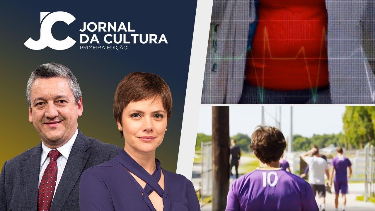 Jornal da Cultura 1ª Edição | 18/12/2017