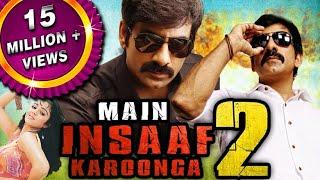 Video Main Insaaf Karoonga 2 (Chanti) Hindi Dubbed Full Movie | Ravi Teja, Charmme Kaur, Daisy Bopanna MP3, 3GP, MP4, WEBM, AVI, FLV September 2018